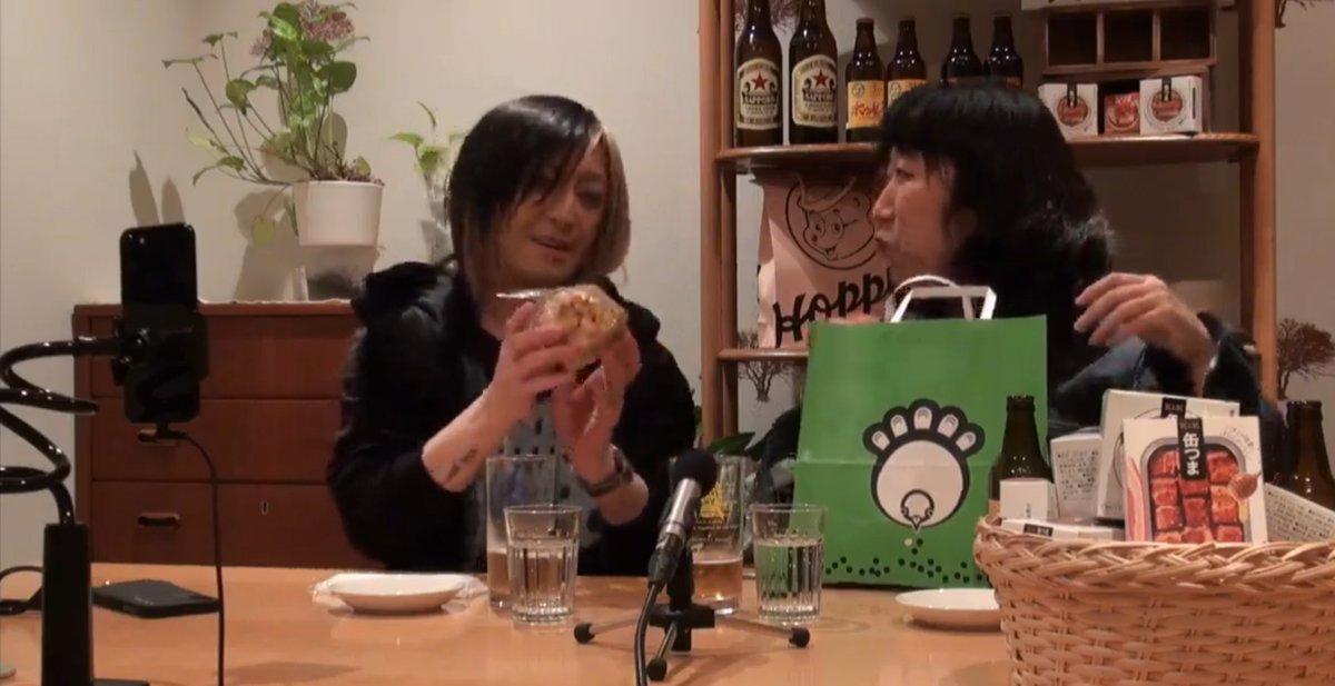 test ツイッターメディア - HISASHIちゃんのお土産。麻布十番の「豆源」さん。 このそら豆にカレー粉まぶしたのがめちゃお酒に合って好きらしい。 https://t.co/uTInmYfzb9