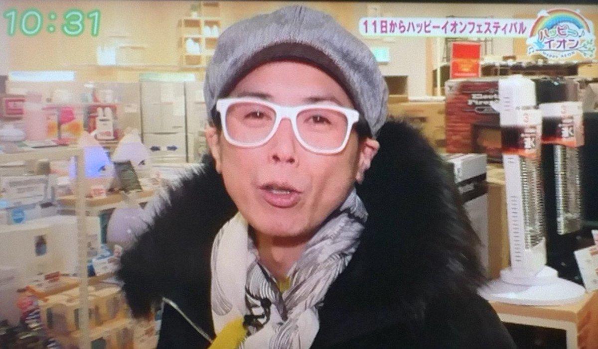 test ツイッターメディア - おはようございます🙇⛄  寒っ😨  今日は #石川テレビ #リフレッシュ。 #ハンディやしき氏 出演日です✨  バレンタインデーやし、チョコレート持って石川テレビで出待ちするかぁ⁉️😆😆😅 https://t.co/0QSAkpZNVu
