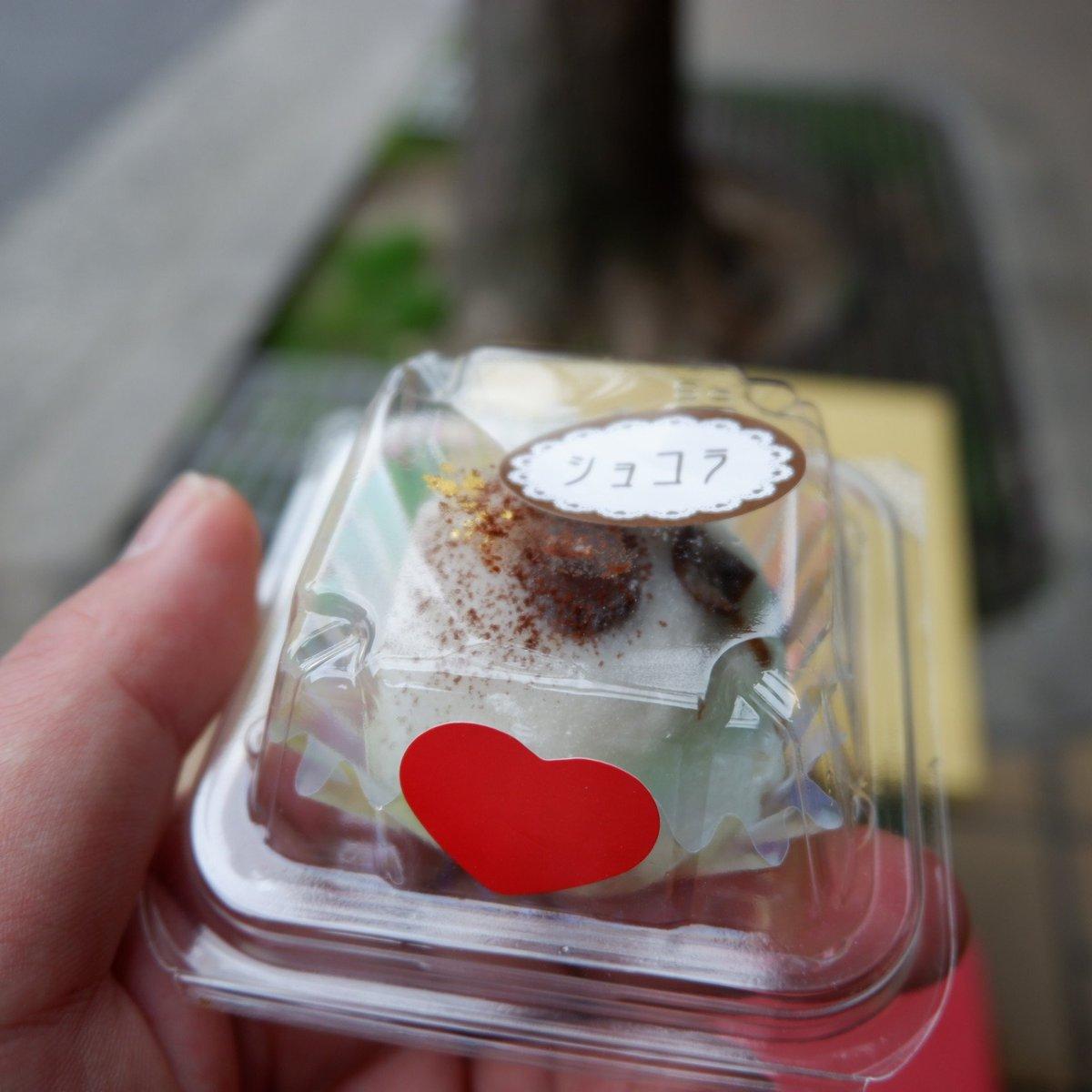 test ツイッターメディア - 京都最初の食べ歩き✨ 出町ふたばで、名代豆餅とバレンタインだからかあった、ショコラ豆餅を✨どちらも美味しかった☺  #京都 #出町ふたば #FM岡山 #ウィーパラ #サウンドrsk https://t.co/T5Mf3rdMip