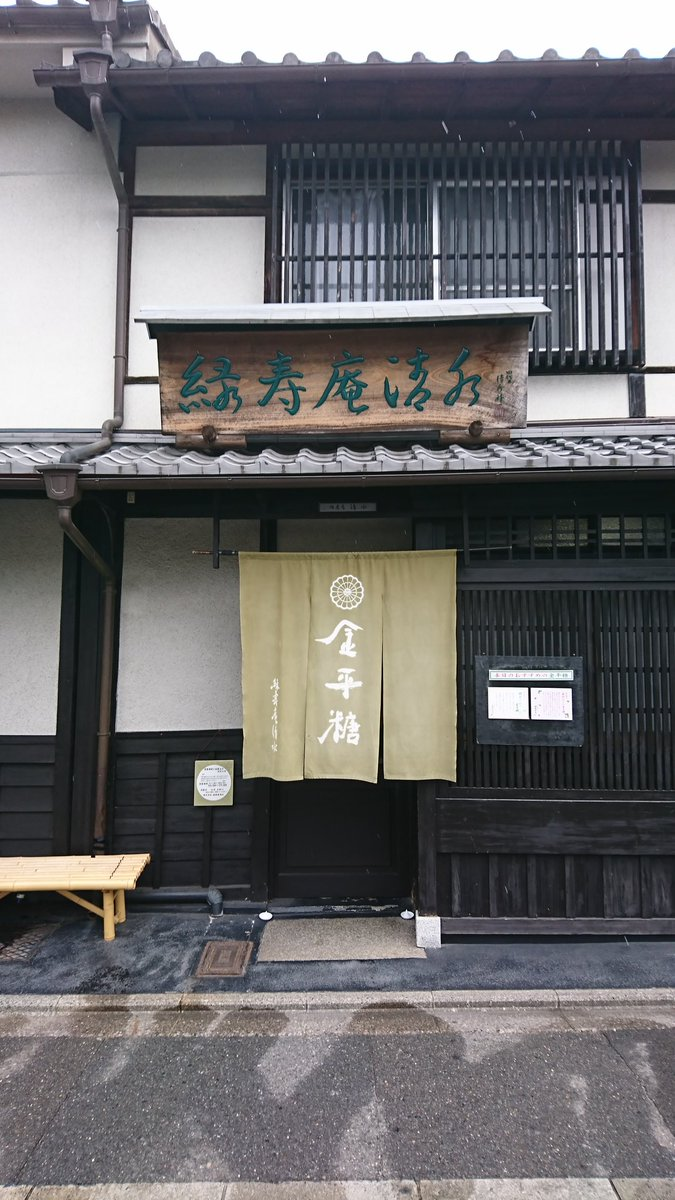test ツイッターメディア - そうだ文庫本持って京都の純喫茶行こう❗🎵出町柳駅界隈❕🎵 「ゴゴ」現在二代目の娘さんがやっておられモーニングはバナナか玉子かの選択可です。 森見登美彦著「夜は短し歩けよ乙女」万城目学著「鴨川ホルモー」等。 また、近くには有名な金平糖の店「緑寿庵清水」があります。 #純喫茶コレクション https://t.co/3WfuPlOksL