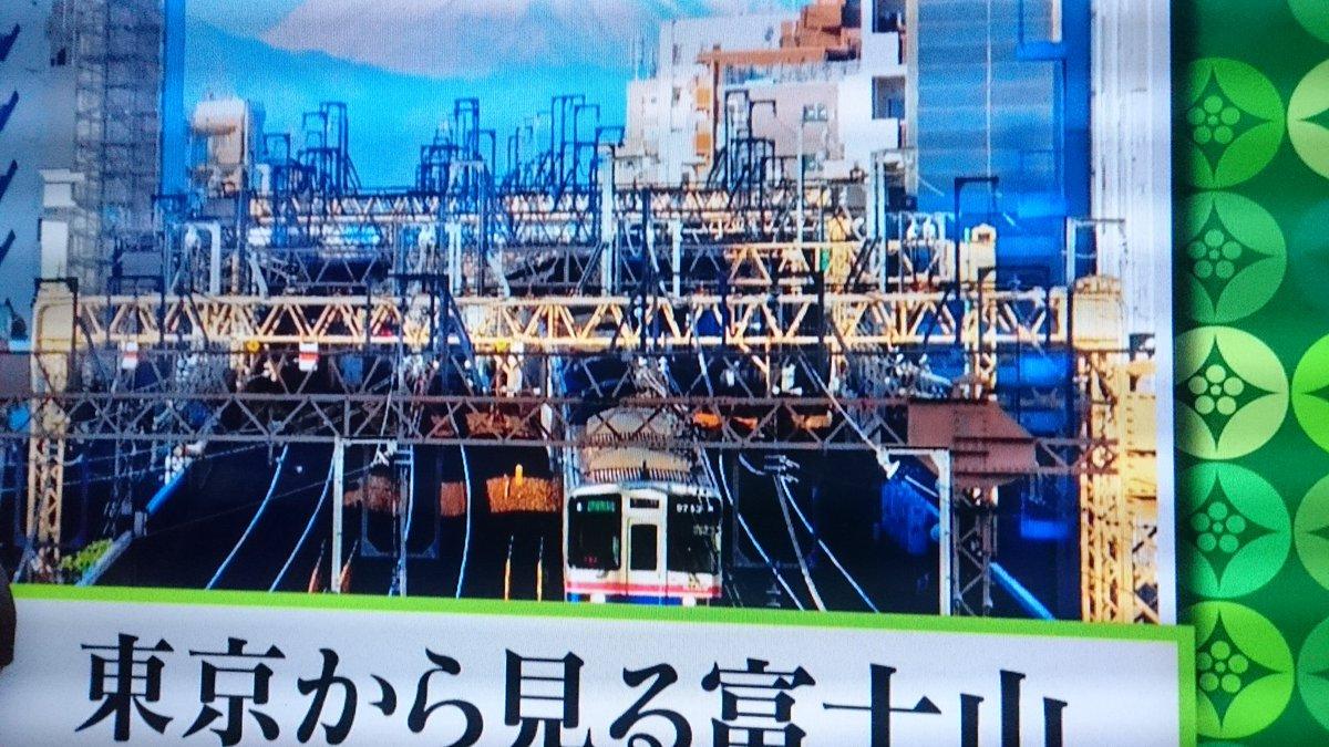 test ツイッターメディア - よーみたらこの京王9000系、都営新宿線の笹塚始発の急行本八幡ゆきやん https://t.co/kQKgxTFJy2