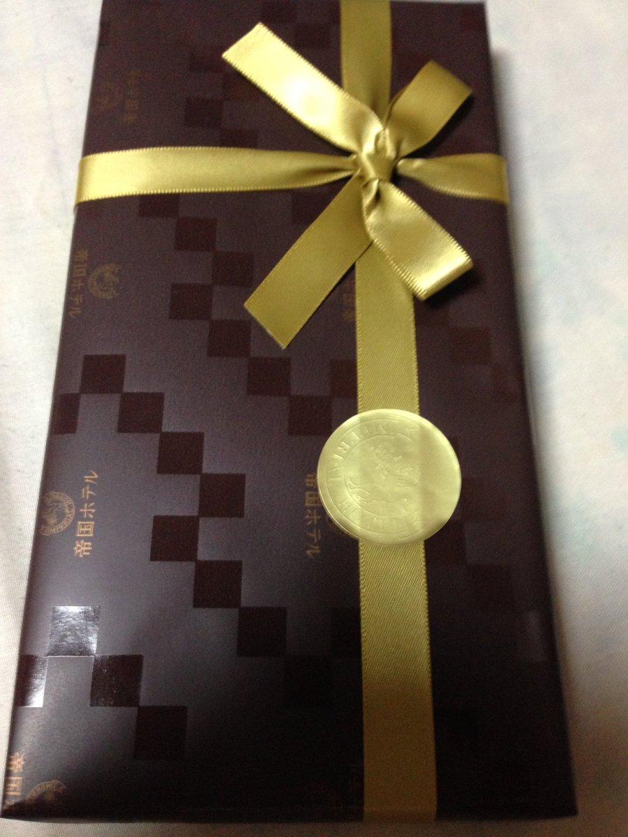 test ツイッターメディア - 今年の妻からの #バレンタインデー は帝国ホテルのマーブルチョコレートでした。 ありがとう! https://t.co/vvp9hp9tbp