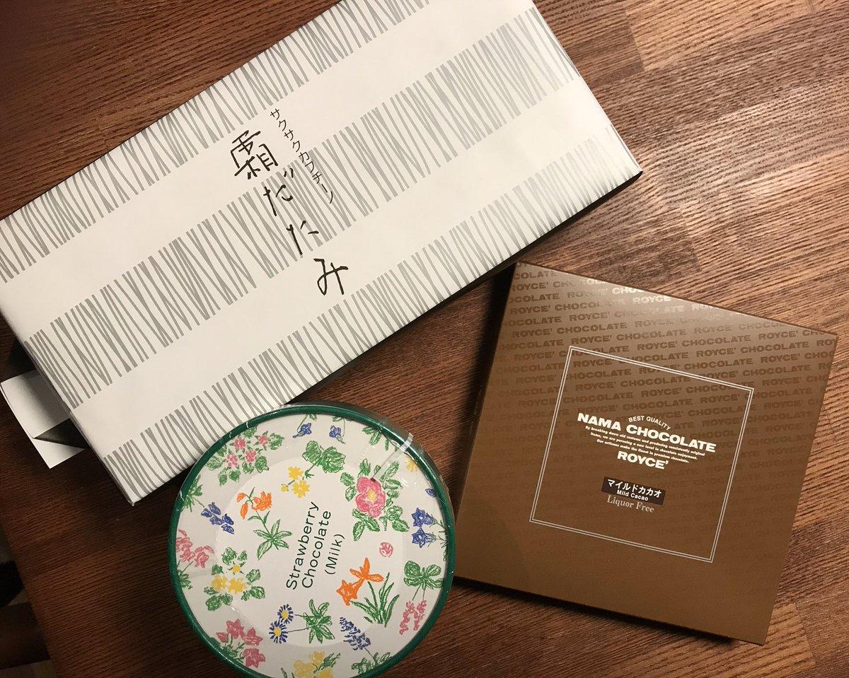 test ツイッターメディア - そしてこちらが私から夫くんへあげたチョコレートです。  デパートの北海道物産展で買いました! 六花亭の二つとロイズの生チョコ。  買い過ぎた…← https://t.co/P5YtJ2yvo7