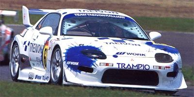 test ツイッターメディア - #私が本気で恋したレーシングカー グランツーリスモで昔からお世話になってるTS020 GT ONE  個人的英雄 トミ・マキネン ランエボ  これまたグランツでお世話になった FTO(SUPER GTより)  黒井敦史選手 ワンビア https://t.co/SqzszIdpvb