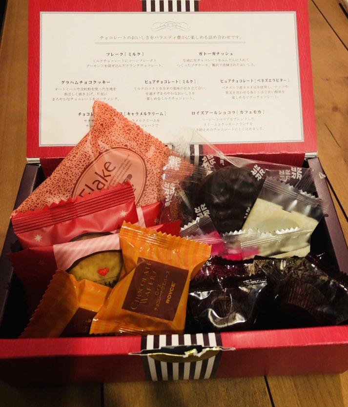 test ツイッターメディア - 食べました  ロイズ生チョコレート ガーナビターやら https://t.co/qmzzQ6LaMY
