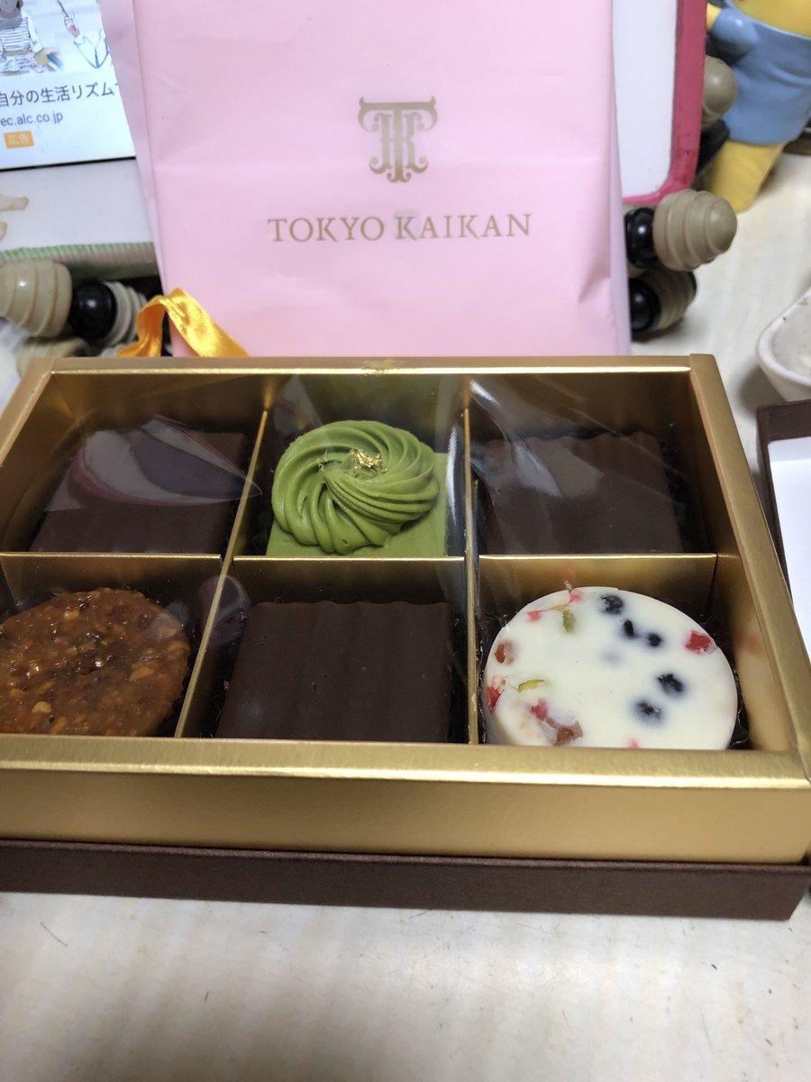 test ツイッターメディア - @tenzan0728 ウチは旦那ちゃんに 東京會舘のチョコと DVD グレイテスト・ショーマン  Σ(゚▽゚;)!! いただきました❣️w(^○^)  ホントは男子が女子に あげる式典w💕 (欧米かっ❣️)  ま、日本人なんで お返しにカプレーゼ抹茶味を 焼いてあげました❣️w https://t.co/grXgQrxSyL