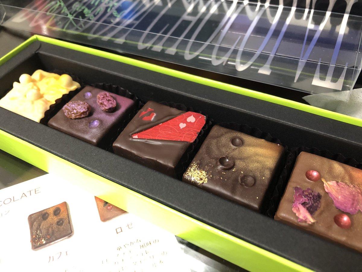 test ツイッターメディア - 帝国ホテルのチョコレート、すごく綺麗で美味しかった。 あとガナッシュがすごく滑らかで違和感がない感じがとても好きだった。 https://t.co/bLUzUCAiVY