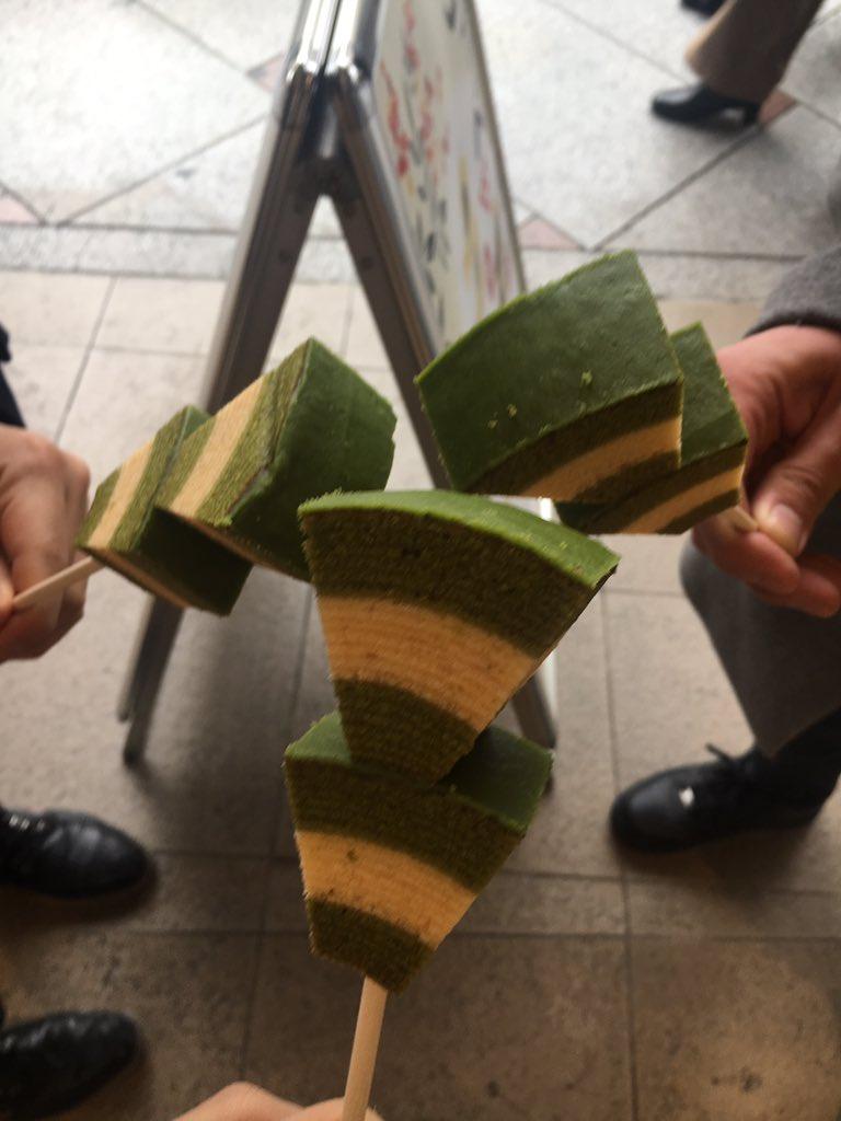 test ツイッターメディア - 伊波杏樹さんが京ばあむ食べたところ https://t.co/DHOdBWatlG
