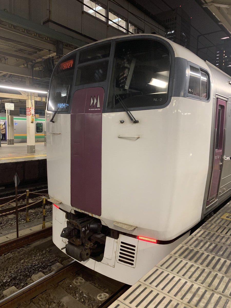 test ツイッターメディア - 東京なう。 さっさと大阪帰ります。  ごまたまご食べて帰ろうかしら https://t.co/lbkdHnv9fv