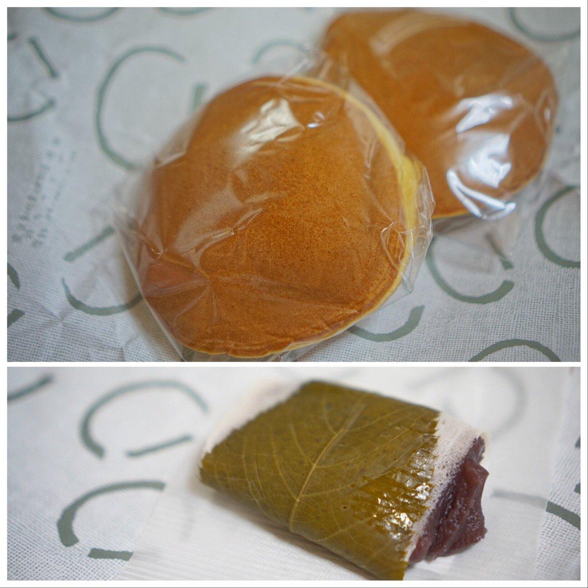 test ツイッターメディア - うさぎや 「どら焼き」 「さくら餅」 . #和菓子 #どら焼き #さくら餅 #桜餅 #桜 #うさぎや https://t.co/KQ7WgksaQj
