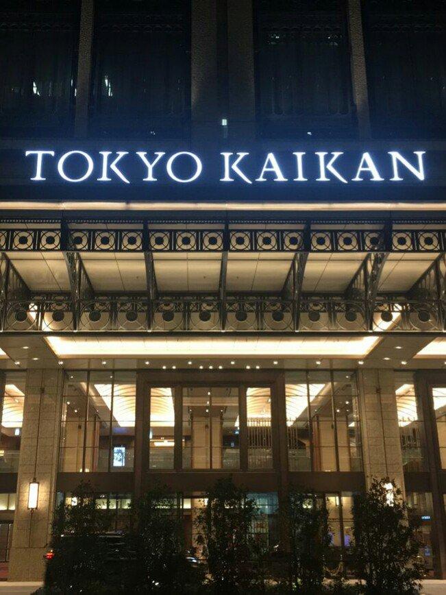 test ツイッターメディア - アメブロを更新しました。 『東京會舘』 #丸の内  https://t.co/PPPHZ3o3JS https://t.co/j3039EQl56