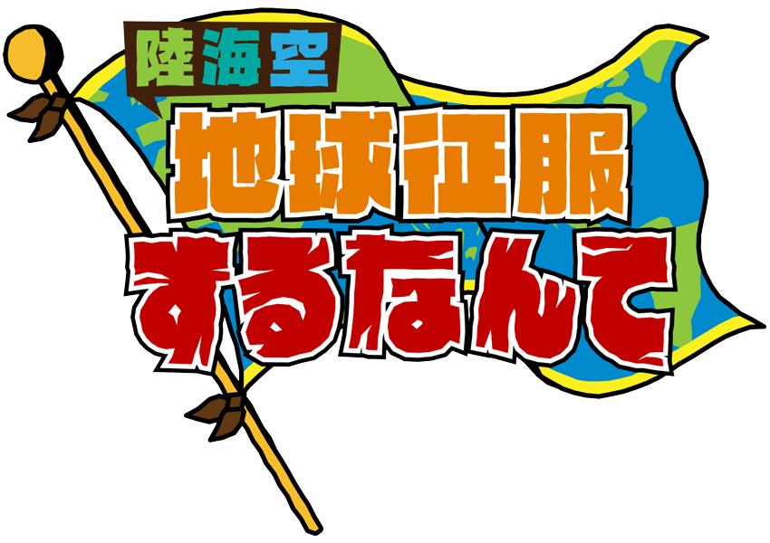 test ツイッターメディア - 生駒里奈 * テレ朝「陸海空 地球征服するなんて」シンガポールで有名な日本人を調査! [2/16 22:10~] https://t.co/fbw7pZTk4o https://t.co/cExx14e856