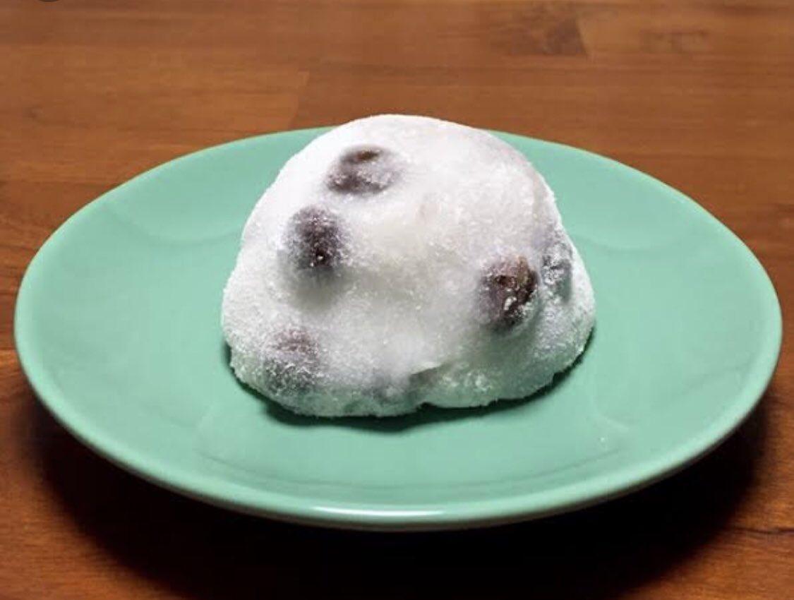 test ツイッターメディア - おすすめのお菓子は京都・出町にあるふたばの豆餅です✨ 赤えんどうの軽い塩味とふわっふわの羽二重餅の食感が最高😊朝早くから並んでも10時には売り切れてしまう程大人気なので、学生時代には朝まで飲んでそのまま並んで買いに行く、なんてことをしていました。元気だったなぁ😣 #教えてりぴた民 https://t.co/Bjqm3lIY94