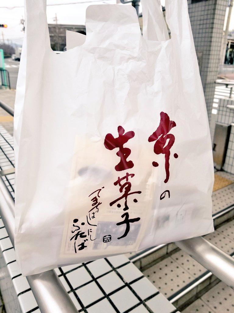 test ツイッターメディア - 出町ふたばで名代豆餅を入手。 本店まで来てやっと買えた。 買い終わった直後には行列…。(笑) https://t.co/KBpWjBG6nT