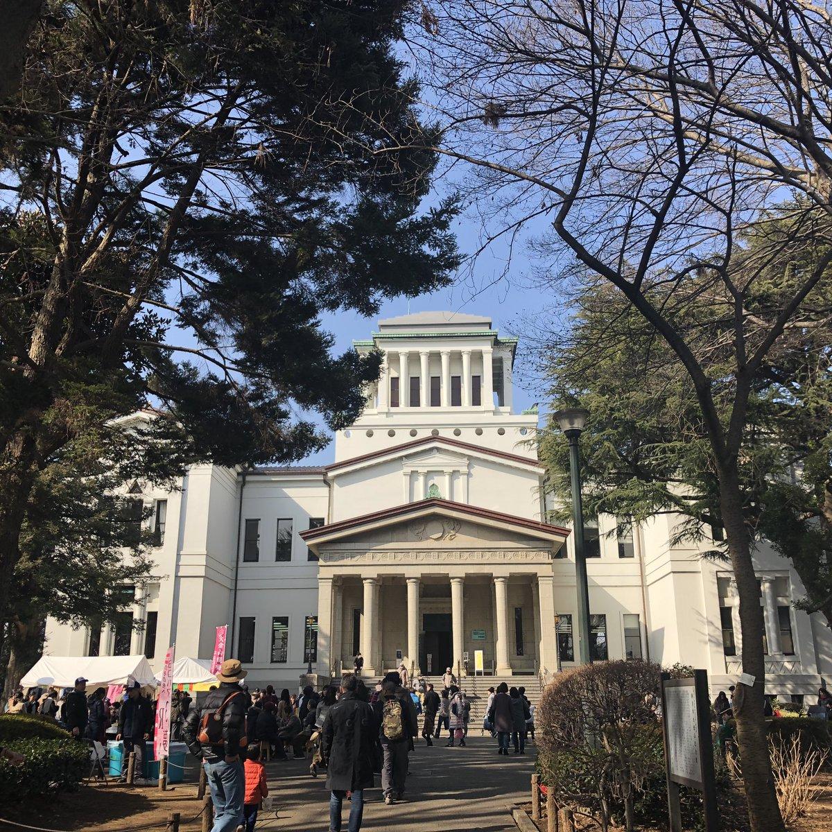 #リーガルV の裁判所設定でした #大倉山記念館...