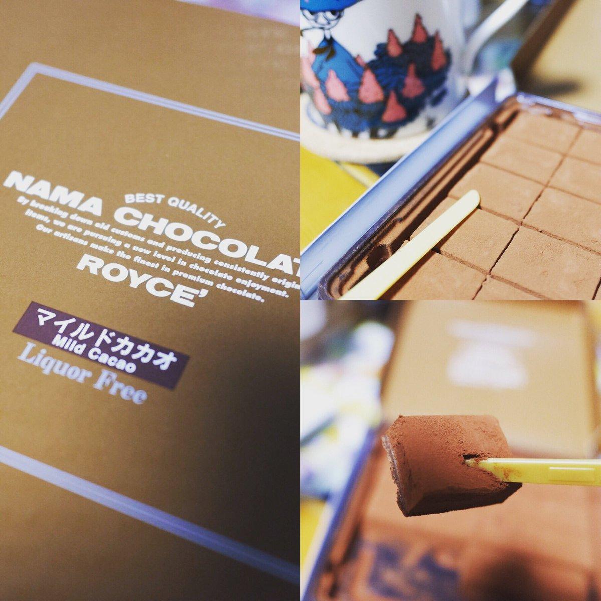 test ツイッターメディア - 北海道銘菓、ロイズの生チョコレート。  淹れたてのコーヒーと共に頂く。 美味しい。  #ロイズ #生チョコレート #北海道 https://t.co/kyzTXmL6Dn
