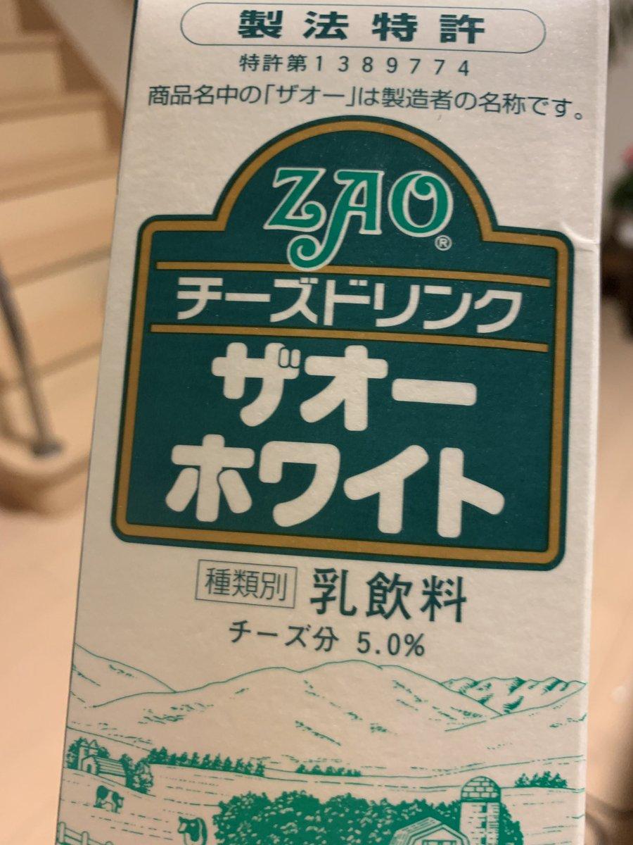 test ツイッターメディア - 本日の戦利品😆 ついに噂の霜ばしらも見つけた✨✨   クリームボックスもあったし、仙台のお土産やさんすごい充実っぷりだなぁ😁 https://t.co/2KvilGJtYs