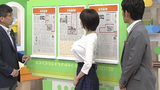 test ツイッターメディア - #北海道のここがえーぞ 熊谷明美アナウンサー https://t.co/DyrZbWsjpz