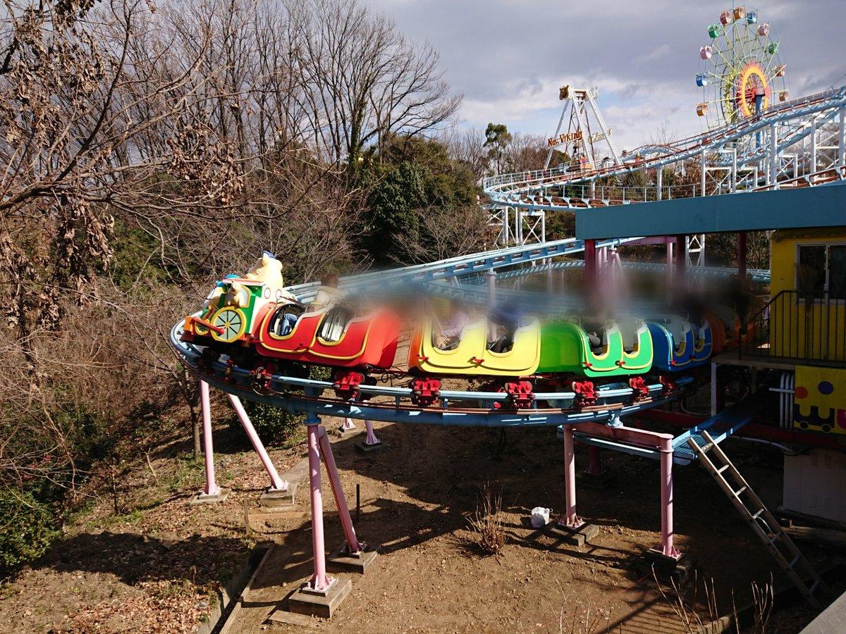 test ツイッターメディア - 名古屋の東山動植物園にある「くまさんコースター」絶対に灰崎くんと茜ちゃん来てるでしょ、灰茜の景色が目に浮かぶ🐻名古屋港水族館も行ってコウテイペンギン観るやつだなこれは🤔🐧 https://t.co/SFhZiwKnbh
