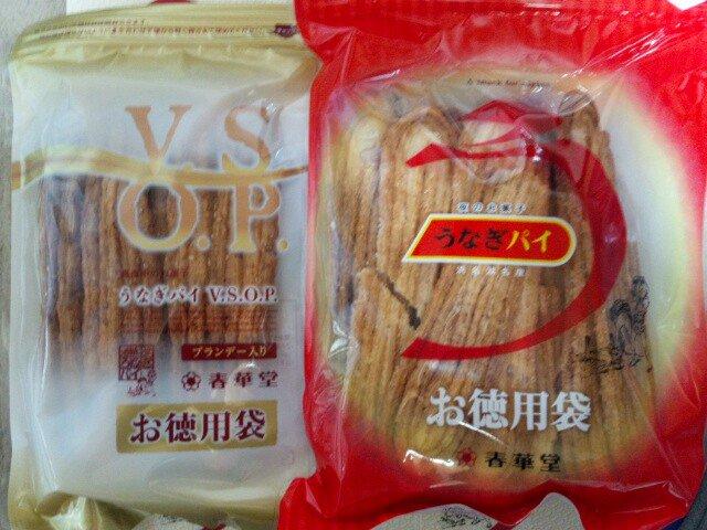test ツイッターメディア - 浜松土産の夜のお菓子 うなぎパイお徳用袋 春華堂 鍛冶町店にて  ブランデー入りのうなぎパイVSOPもありました https://t.co/7hqvPap3TL