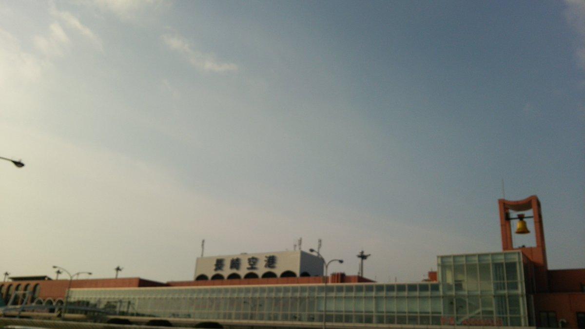 test ツイッターメディア - 長崎空港到着♪よりよりに福砂屋のカステラ(直営)、そしてVファーレン長崎の直営店まであります。お坊っちゃま聖水(違)購入♪ https://t.co/eGqOf4Nbgl