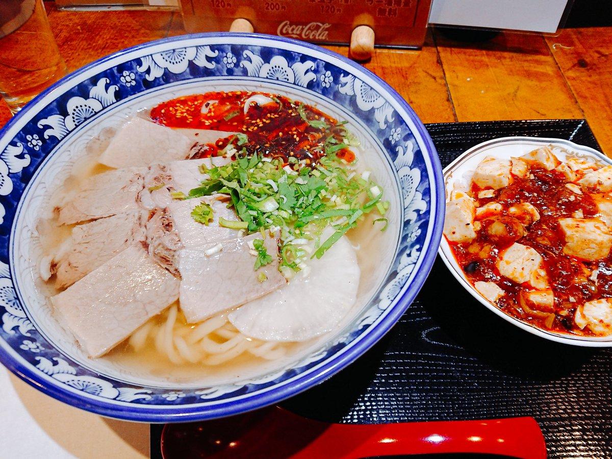 test ツイッターメディア - 蘭州牛肉麺 馬記@御徒町 麻婆丼セット 1100円 どら焼きで有名なうさぎやさんの隣です。麺は4種からの選択ですか、三角麺にしました。スープは清湯、ラー油とややニンニクが加わり美味しいです。神保町で食べた蘭州麺とほぼ同じ印象です。 店情報:https://t.co/ihoUxdn7Me https://t.co/p9D5qum9pW
