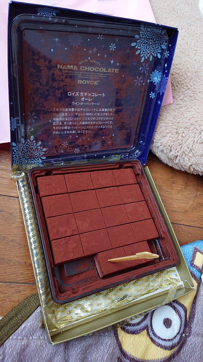 test ツイッターメディア - 自分へのチョコレート買ってたの今食べてる! ロイズの生チョコ( ゚Д゚)ウマー!! 最高かよ! https://t.co/jz0cffkC9O