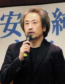 test ツイッターメディア - 安田純平さん「政府に助けてもらうつもりなかった」 神戸で報告会 https://t.co/EDjouQJU3X #神戸新聞 https://t.co/ig3VawTQ49