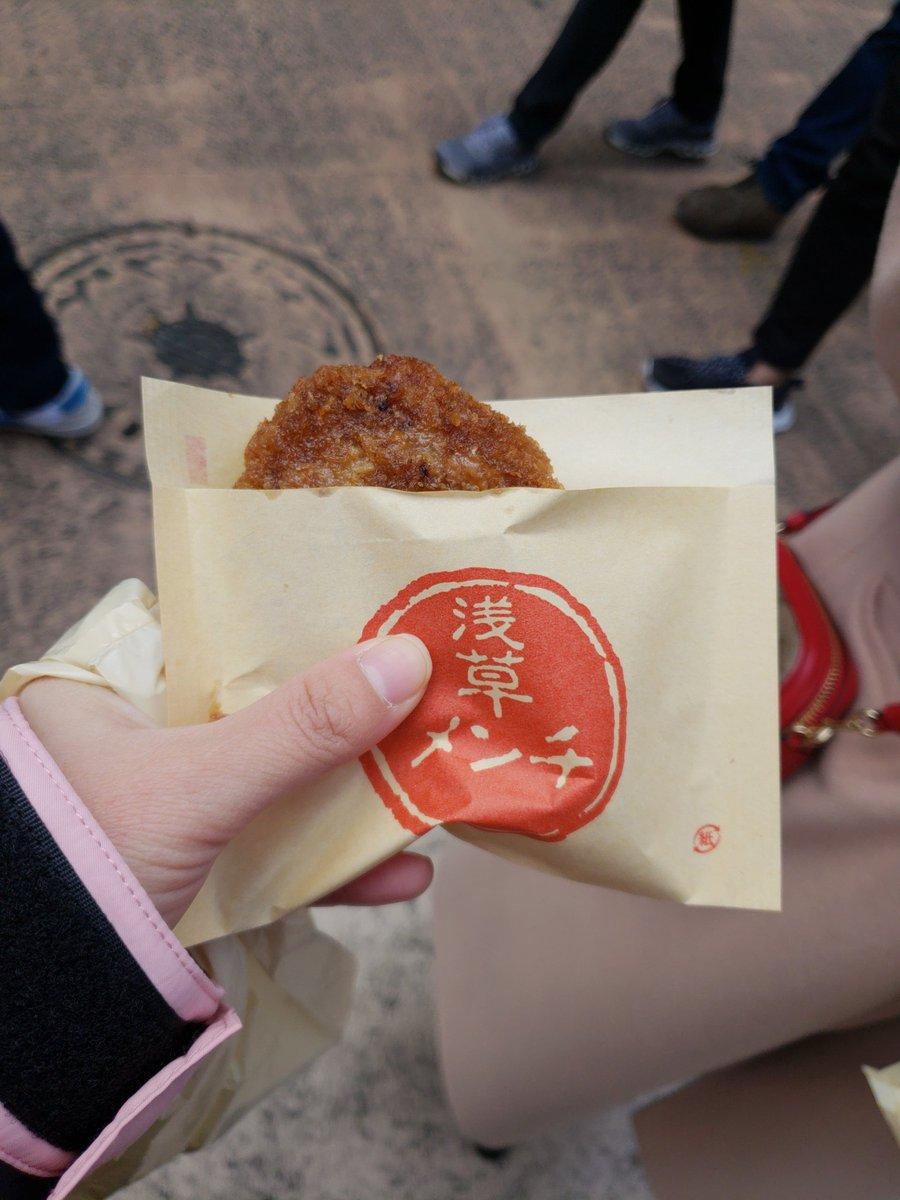 test ツイッターメディア - 友だちと浅草散策という名の食べ歩き。きびだんご、舟和の芋ようかんとクリームチーズパイ、浅草メンチ、餃子の王様(餃子系全て)、ずんだシェイク、牧場の牛乳。東京駅戻ってからリゾット、生ハム、ピクルス・・・食べまくったな。明後日、今年初和牛さんを拝みに行く私は肥えてるだろうな。 https://t.co/RGcZFe120X
