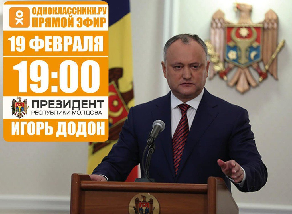 "The President will conduct a ""direct line"" in ""Odnoklassniki"" https://t.co/yOyzx3r722 https://t.co/Yh397nIMcf"