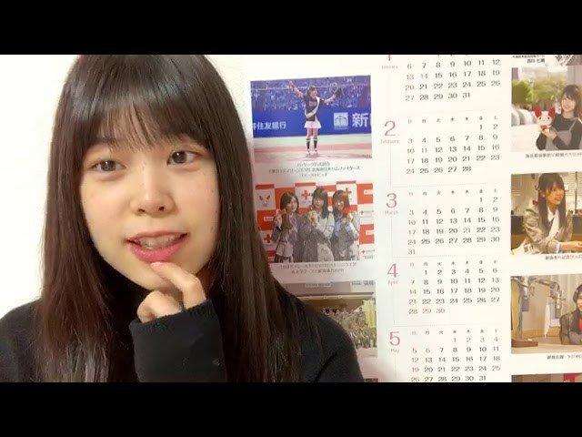 test ツイッターメディア - 【動画】吉川 七瀬(AKB48 チーム8)(2019年02月17日12時38分33秒~) 48G_Nanase_Yoshikawa https://t.co/5P6vbaCXjA https://t.co/W6ViNtNVEK