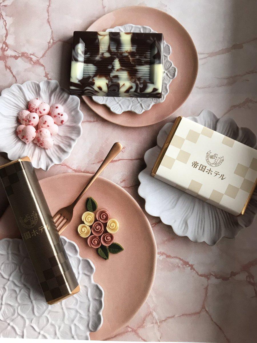 test ツイッターメディア - 帝国ホテルのチョコレート。眺めて写真撮ってから味わう♥️ https://t.co/JGWG8z2Nkh