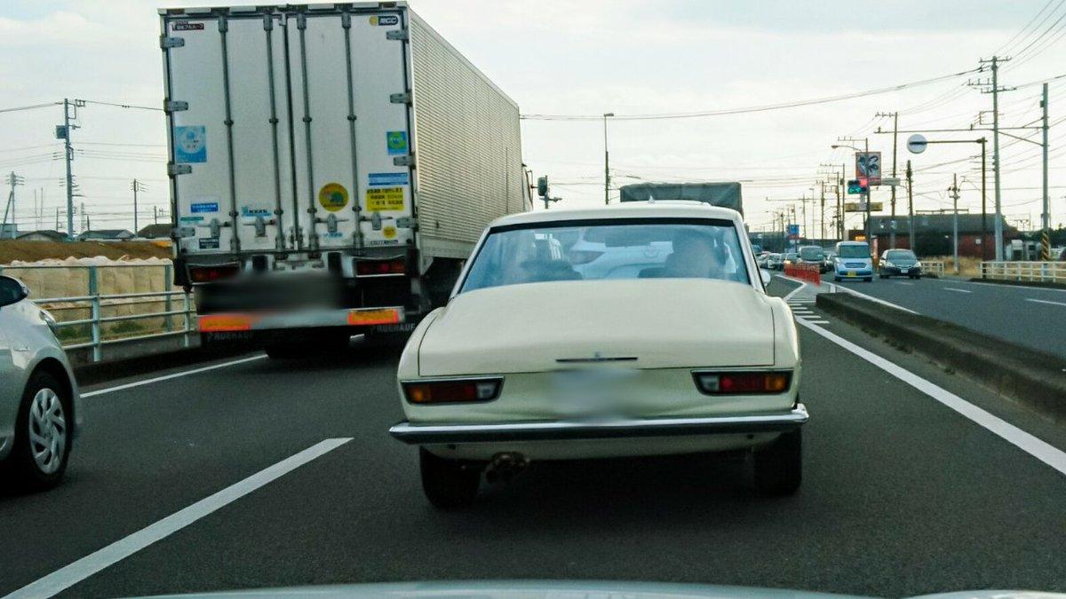 test ツイッターメディア - 昨日 見かけた いすゞ117クーペ (たぶんハンドメイド💦) が見た目も走りも ピシッ としてた✨  やっぱり オーナーの愛が伝わる車はイイね (*´ω`*)   今週末の Nostalgic 2days はこういうのがいっぱい見られる❗ 楽しみ 😆🎵  #いすゞ #117クーペ #ノスタルジックカー #n2d #パシフィコ横浜 https://t.co/SStyxkNmJm