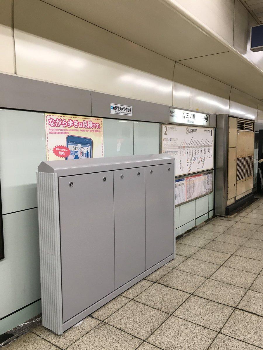 test ツイッターメディア - 三ノ輪駅にもホームドア設置するのかな https://t.co/sVhiiieyUZ