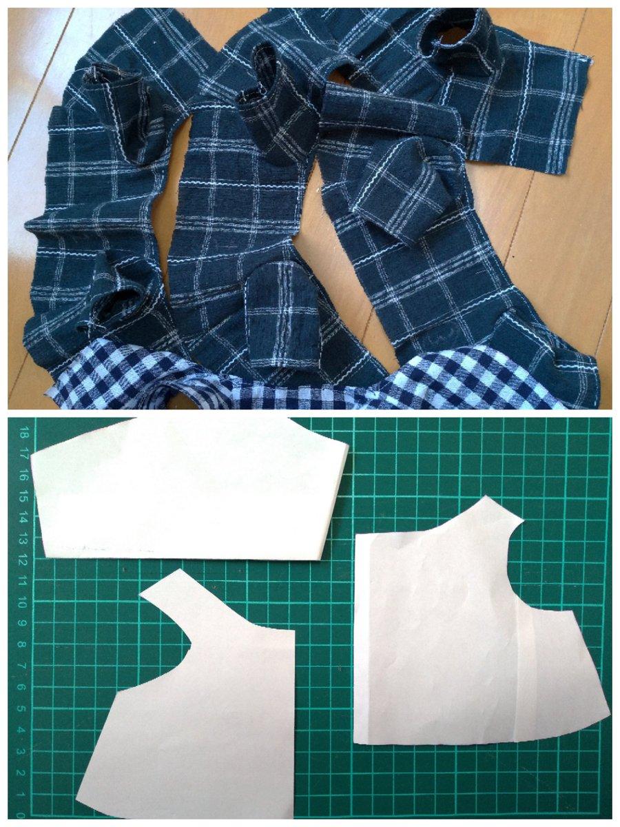 test ツイッターメディア - ステラルーの無料型紙が少なくて、かと言って有料のは手が出せないから、自分で型紙起こしてみた! 試作いっぱいして、やっとピッタリしたのが出来た✨ 初めてにしてはいい出来かなと、満足っ😊🎵 ここから袖や丈をいじって、アレンジ頑張る💪 https://t.co/ZwdsAlXmmh