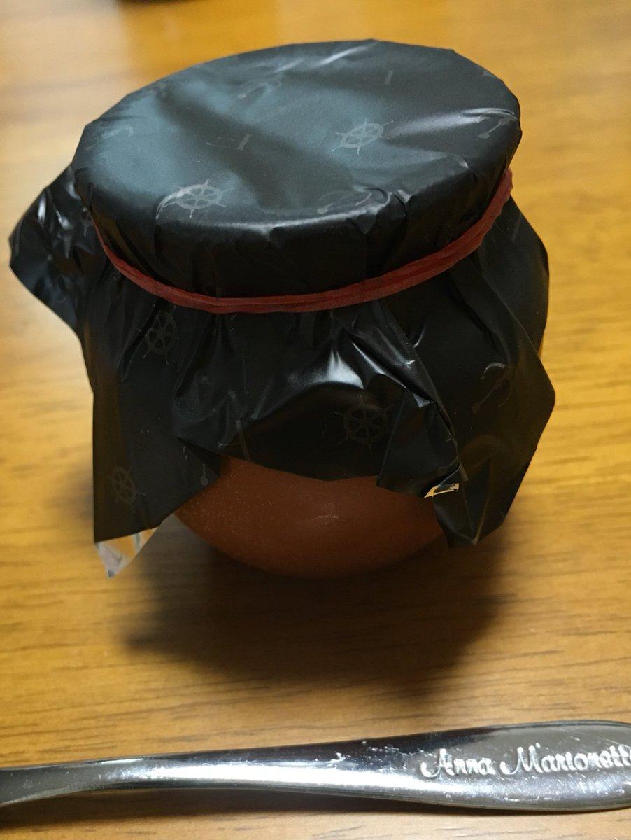 test ツイッターメディア - 神戸で、買ってきた唯一の土産!壺プリン🍮 https://t.co/Ly9RrGF3av