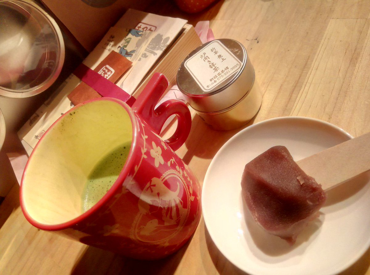 test ツイッターメディア - 赤福たべるー 飲み物は抹茶にしたの。 https://t.co/6dsIREbFJe