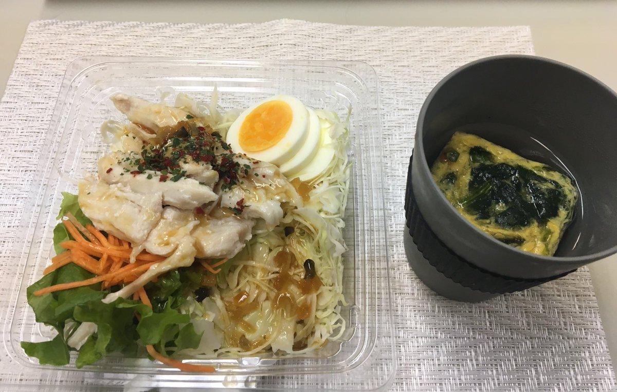 test ツイッターメディア - 朝 ギリシャヨーグルト ナッツ類  昼 スープ サラダ 夜行バスが眠れず体調不良 午後の強烈な睡魔はメガシャキで対処  間食 昨日、食べ損ねた #デメル  #ザッハトルテ 最高〜💕 実はこれを買いに東京へ行きました(笑) 夜 糖質オフ麺  月曜なのに #チートディ #スクーダイエット #糖質制限ダイエット https://t.co/4yZ7TlsRXu