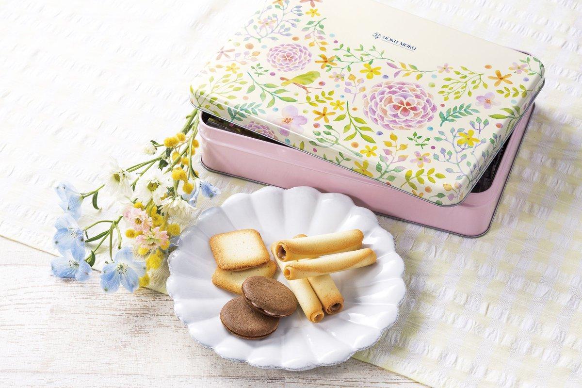 test ツイッターメディア - 春爛漫! #ヨックモック の春限定商品🌸🍃 桜花と桜葉の華やかな香りをとじこめてサクッと焼き上げた「さくらクッキー」で日本の春の味わいを楽しんで^^ 春の贈り物にぴったりの「カドー ドゥ プランタン」もチェック✨ 詳しくはこちら☞ https://t.co/8CMAhwQwyJ  2/15~ 全国店舗にて販売 https://t.co/4FEcMk4uSm