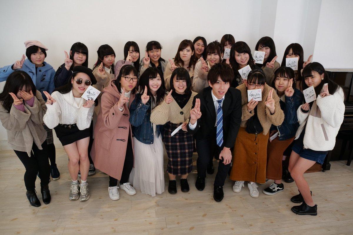 test ツイッターメディア - 【はじメーノ】2/16(土)にPhotoBooklet Tour 2019 in 名古屋が開催されました! 来年の継続特典の撮影はチョコ作りに挑戦! 握手会では沢山の方にご来場いただきありがとうございました!  次は4月沖縄!まもなく情報解禁です! https://t.co/11T07C7N1l  #はじメーノ #はじめしゃちょー @hajimesyacho https://t.co/tdl7nSlMD2