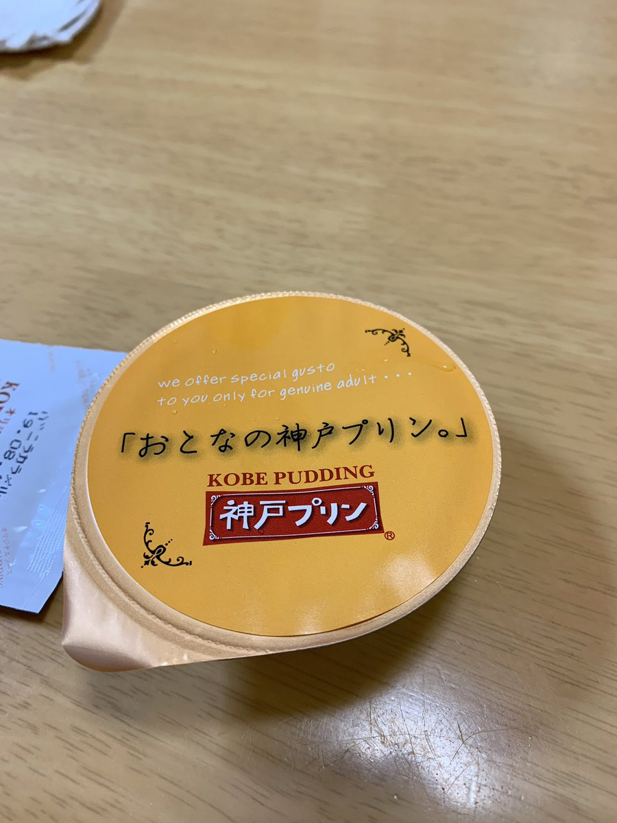 test ツイッターメディア - 神戸プリン https://t.co/qgzAS6JgVo