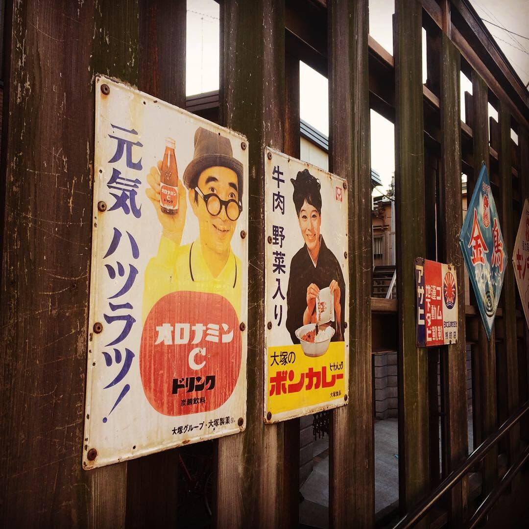 test ツイッターメディア - さくらトラム(都電荒川線)三ノ輪橋駅 https://t.co/Lzm5tD3fFM