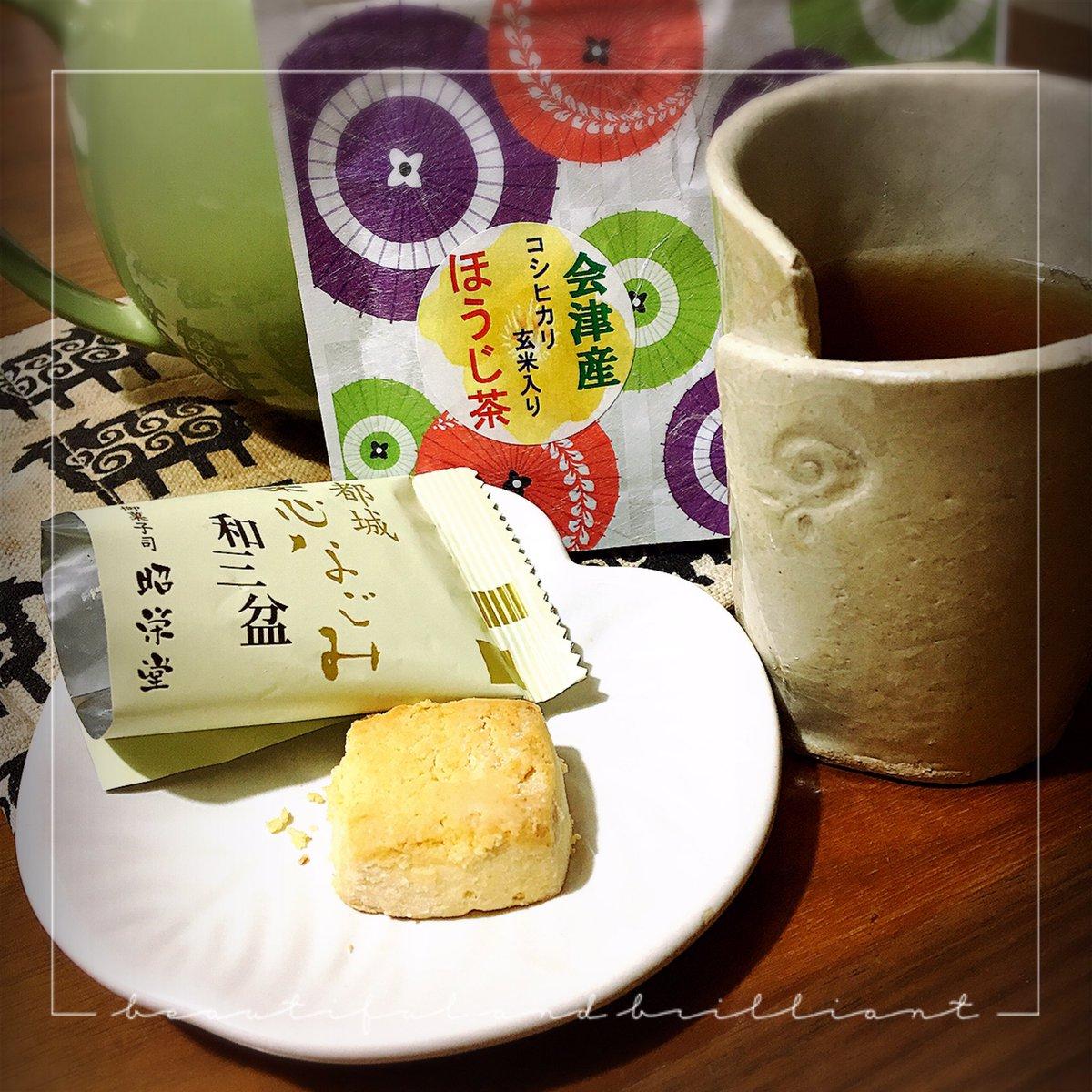 test ツイッターメディア - #本日の甘やかし 大切に飲んでいたお茶がとうとう最後になったから記念に写真撮る 和三盆のお菓子超うまい😋 湯のみはひつじ作🍵(飲みにくいよ) https://t.co/GlNaq6yWZV