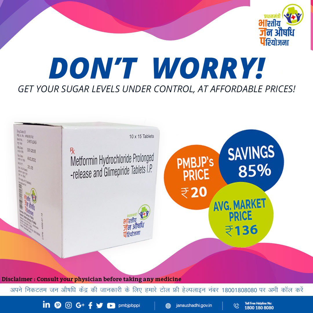 test Twitter Media - Have medicines for diabetes been burning a hole in your pocket? NOT ANYMORE! PMBJP's high quality generic medicines for #Diabetes are affordable & available across 5000+ JanAushadhi Kendra's! Visit your nearest PMBJP kendra, today. #pmbjp  Link: https://t.co/6hqCpcEpio https://t.co/Ca0FjMtUIr