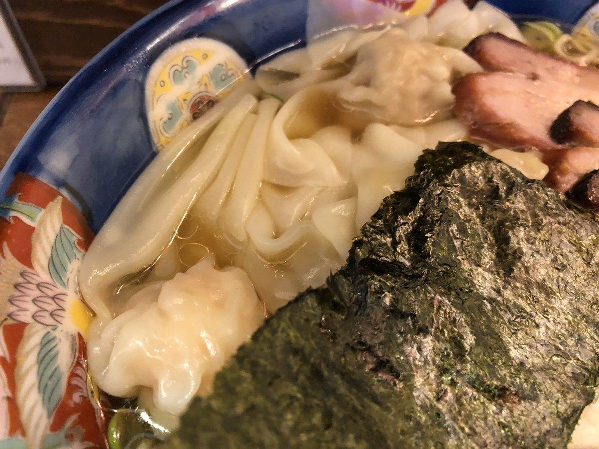 test ツイッターメディア - おはいおございます。 昨日は午前中ASGYに行ったので、お昼はチャーシューワンタン麺、そしてうさぎやのどら焼きなどを🐇 https://t.co/jAb0Lh4P83