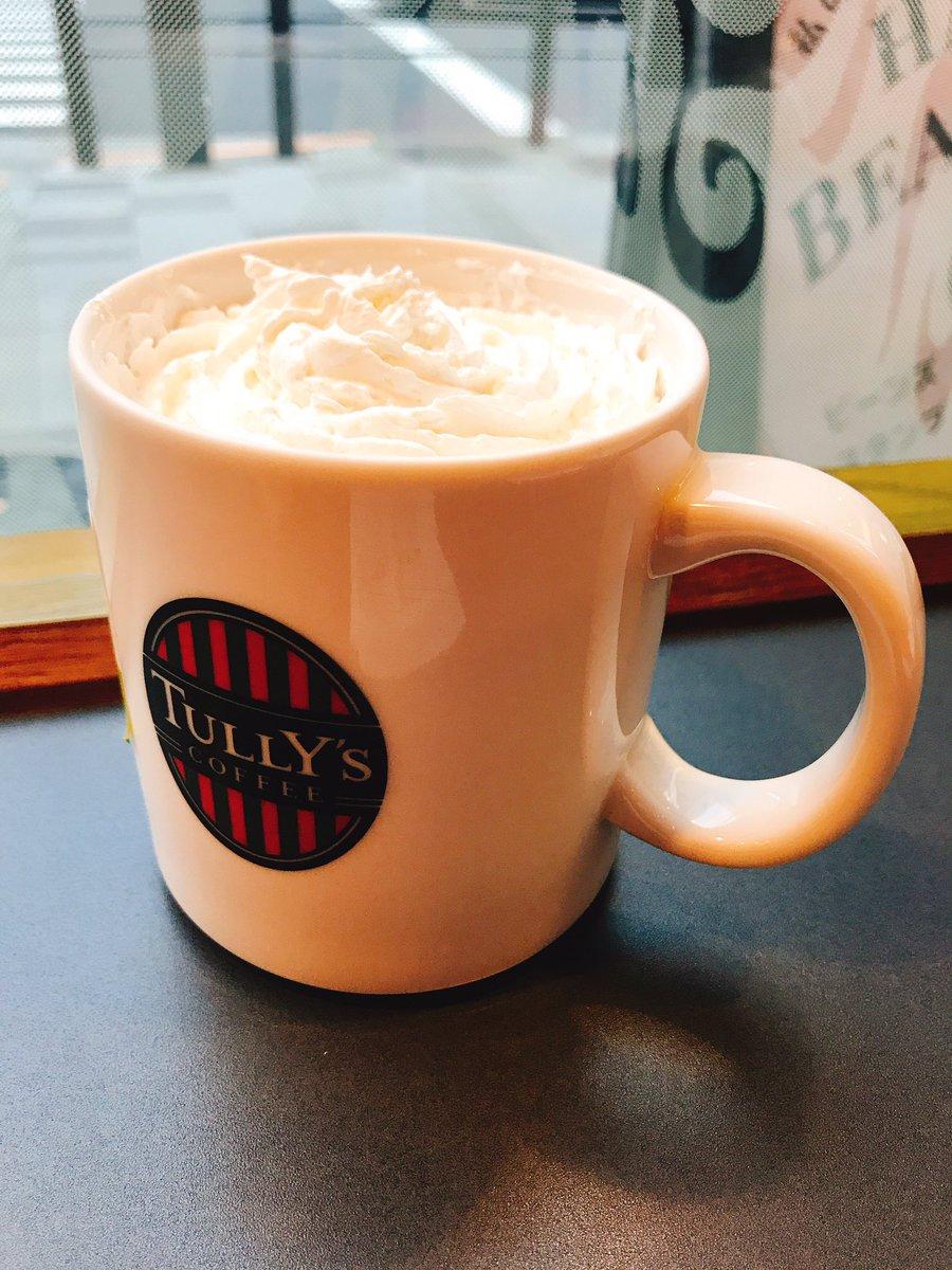 test ツイッターメディア - オール豆乳ミルクティー #タリーズ https://t.co/MoaY8XjLFh