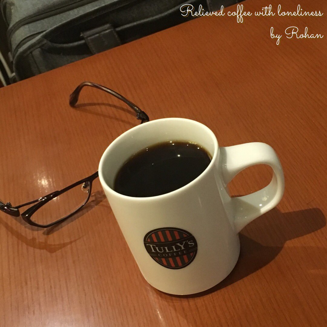 test ツイッターメディア - 孤独にほっと珈琲(日本橋室町)おはようございます。火曜日です。今日は一日中、日本橋で業界団体のお仕事です。とりあえず、まったり〜ず。#タリーズ #tullys #珈琲 #coffee #まったり #hotcoffee #ホットコーヒー https://t.co/Rm97kJRro9
