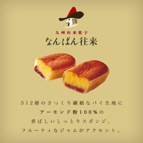 test ツイッターメディア - たれさんのtweet見てて… 九州のお菓子ってーと最近はすっかり福岡の「傑作饅頭」が有名になっちゃったけど。 同じ福岡の「なんばん往来」とか、大分の「ざびえる」とか、佐賀の「さが錦」とか、熊本の「誉の陣太鼓」とかとかオススメで。  …ドライブ(買いに)行きたくなってきた(笑) https://t.co/r2xUFQhVPF