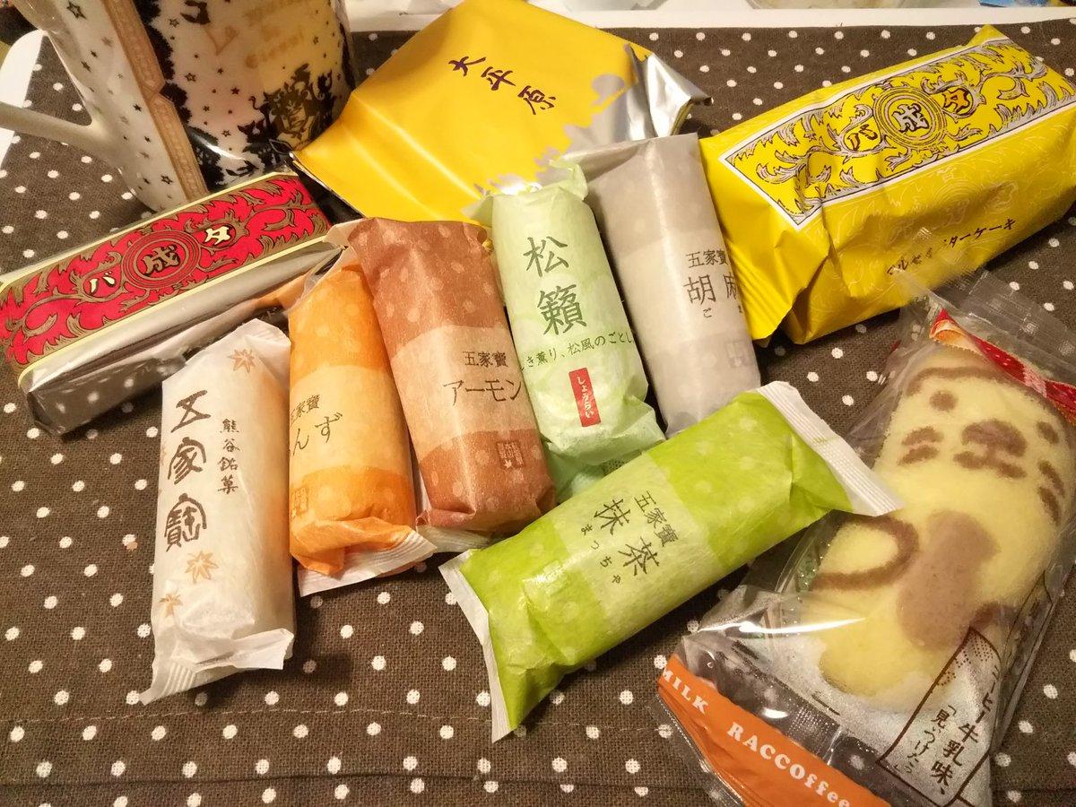 test ツイッターメディア - いただいたお菓子の一部! 熊谷のお菓子(読めない)と六花亭、ラッコ柄の東京ばな奈です。 https://t.co/S9fcwDr5yo