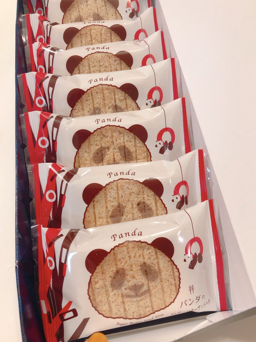 test ツイッターメディア - 取材してもらったー😃✨✨お土産で頂いたパンダのシュガーバターの木めっちゃかわいい😊機材のこと色々教えて頂いて感謝ですw取材とはw https://t.co/MGiIQp2Orm